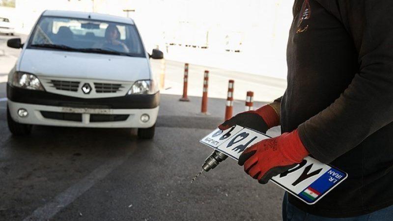 احتمال افزایش هزینه شماره گذاری خودرو در سال 98